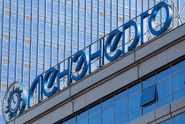 ГАТИ обязует «Ленэнерго» выплатить штрафы за плохую работу