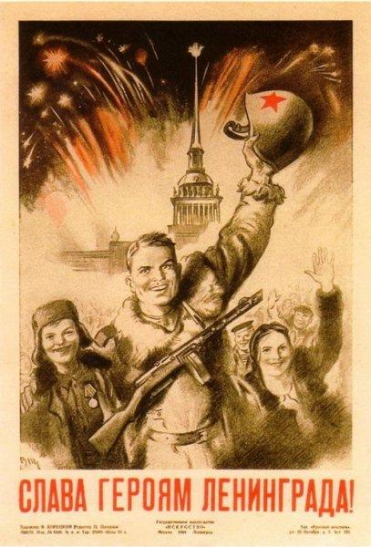 Как петербуржцы отметят 74-ую годовщину полного снятия блокады