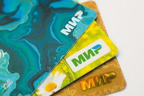 Выдача многофункциональной единой карты стартует в Петербурге в сентябре
