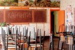 Свыше 400 классов в петербургских школах закрыли на карантин