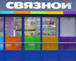 В Петербурге ограбили «Связной»