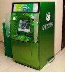 В Шушарах неизвестные распилили болгаркой банкомат
