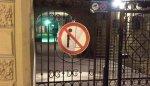 В Петербурге появились необычные дорожные знаки