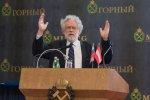 Президент Академии наук Австрии  выступил в Горном университете  с лекцией о телепортации