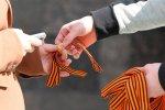 Петербуржцам будут раздавать георгиевские ленточки