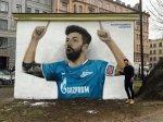 В Петербурге появилось граффити в поддержку Мигеля Данни