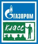 «Газпром-класс» откроется в одной из школ Петербурга
