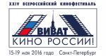 Петербург в ожидании фестиваля «Виват кино России!»