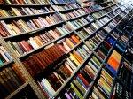 Санкт-Петербургский книжный салон откроется 26 мая
