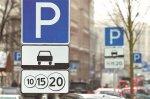 В Петербурге владельцам электрокаров разрешили парковаться бесплатно