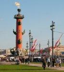 День России в Санкт-Петербурге 2016 - программа мероприятий