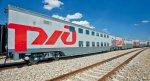 Поезд Петербург-Адлер за месяц перевёз более 12 тыс. пассажиров