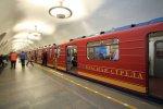 """В петербургском метро запустили """"Красную стрелу"""""""