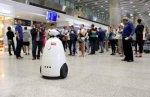 Пассажиров аэропорта «Пулково» встречал робот Борис
