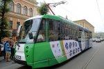 На петербургских улицах появился олимпийский трамвай