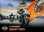 Фестиваль St.Petersburg Harley Days пройдёт с 11 по 14 августа