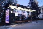 В центре Петербурга появится «умная остановка»