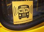 В петербургских автобусах появится Wi-Fi