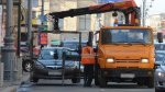 В Петербурге запущен сервис защиты от эвакуации автомобиля